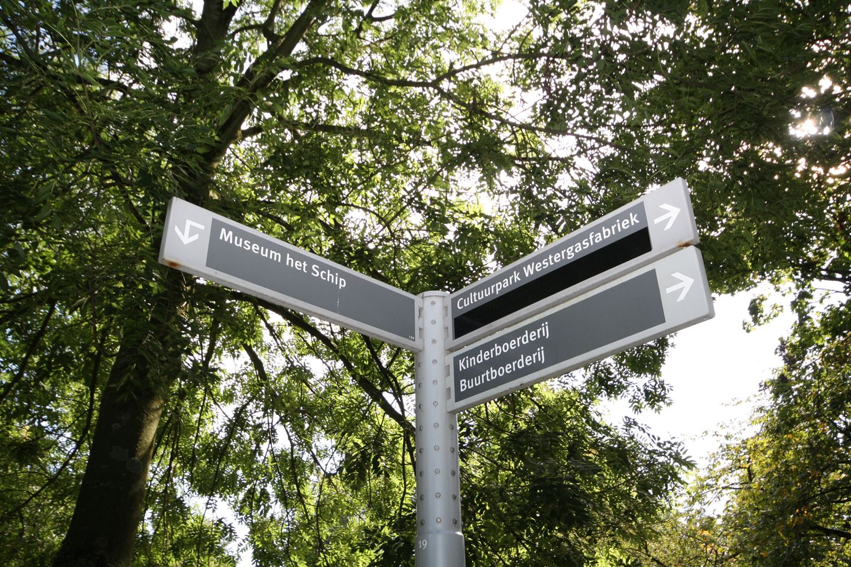 View photo 5 of Zaanstraat 54