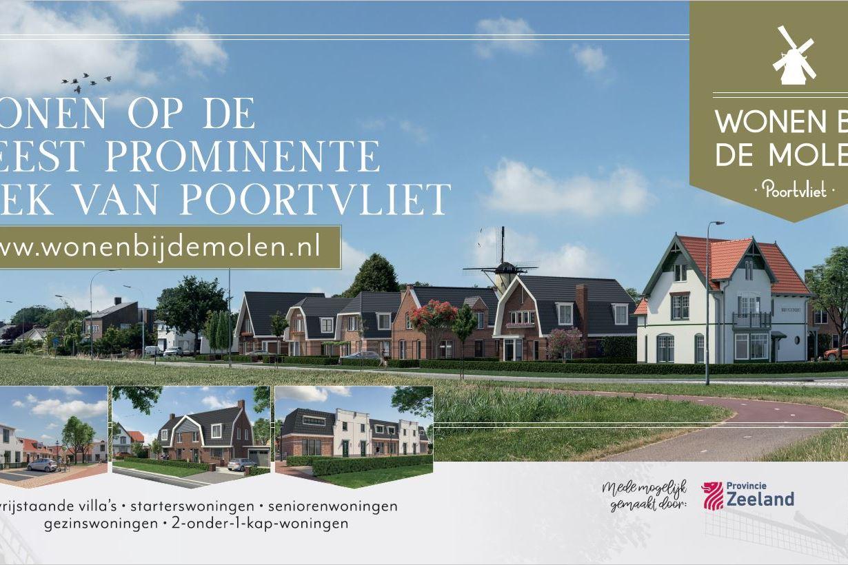 Bekijk foto 1 van Lageweg