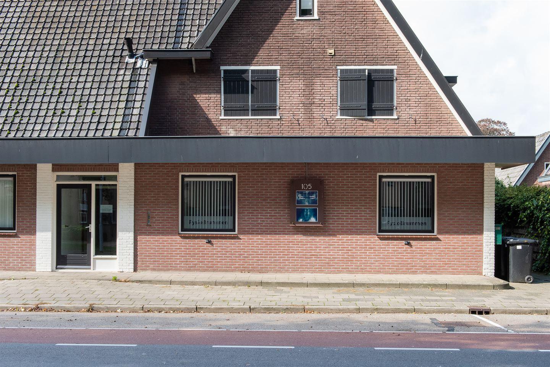 Bekijk foto 2 van Zutphensestraat 105