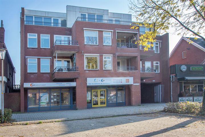 Beneden Westerdiep 7-9, Veendam