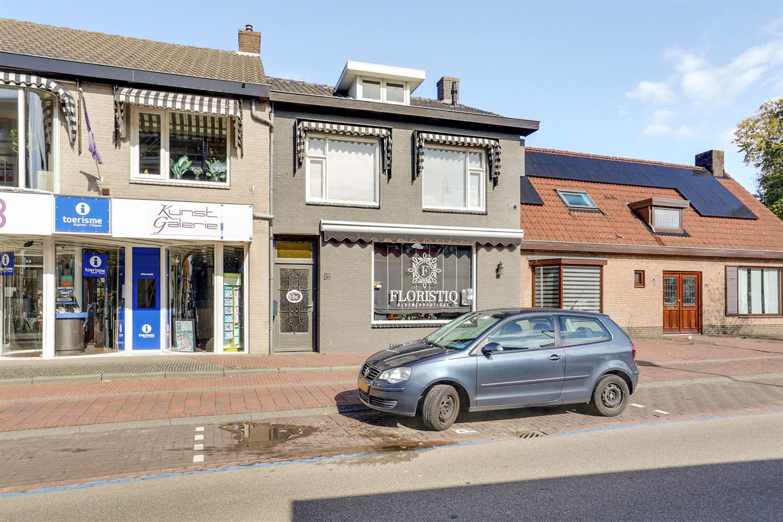 Bekijk foto 2 van Dorpsstraat 56 56a