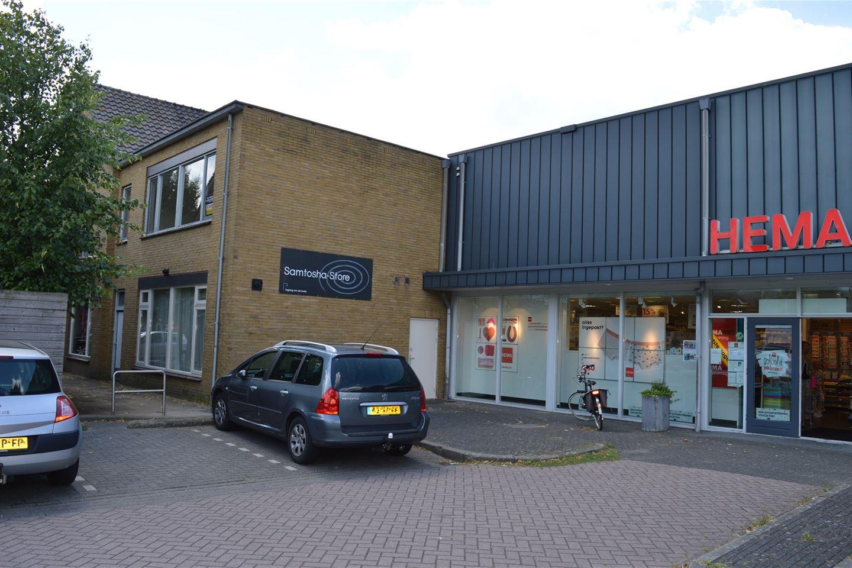 Bekijk foto 5 van Smidsstraat 7 -7A -9