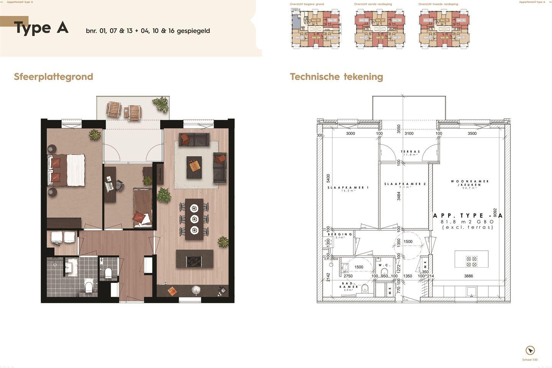 Bekijk foto 4 van De Residentie, type A, Bouwnummer (Bouwnr. 7)
