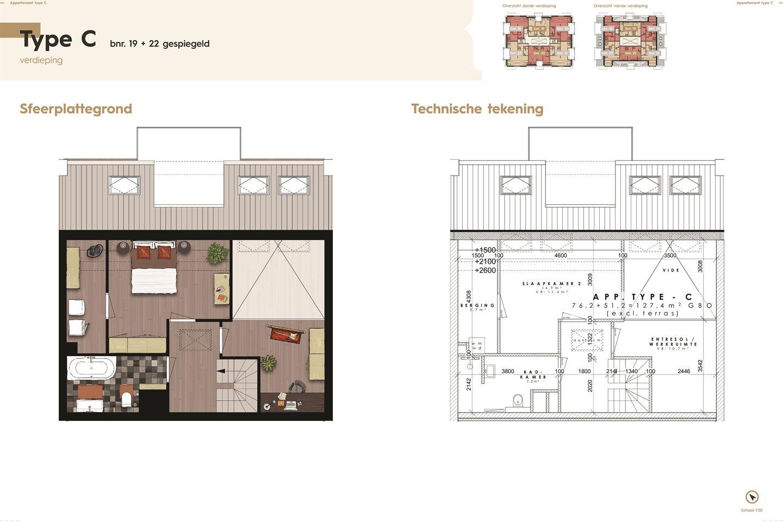 Bekijk foto 5 van De Residentie, type C, Bouwnummer (Bouwnr. 22)