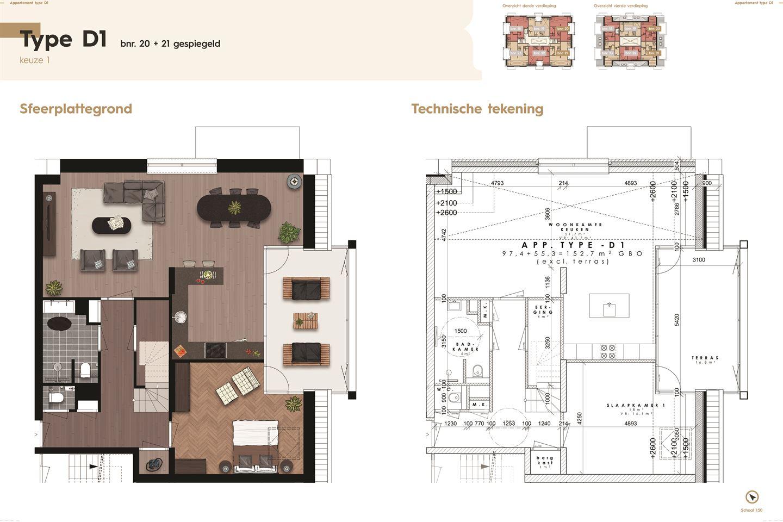 Bekijk foto 4 van De Residentie, type D, Bouwnummer (Bouwnr. 20)