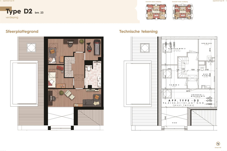 Bekijk foto 5 van De Residentie, type D, Bouwnummer (Bouwnr. 23)