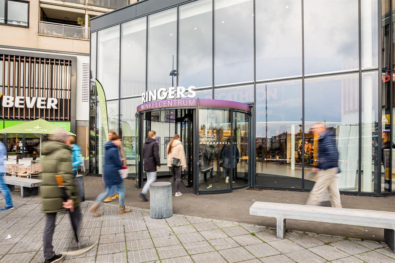 Bekijk foto 3 van Ringers Winkelcentrum