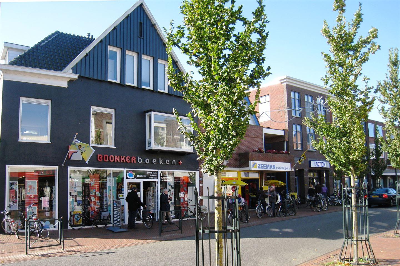 Bekijk foto 1 van Rijksstraatweg 205