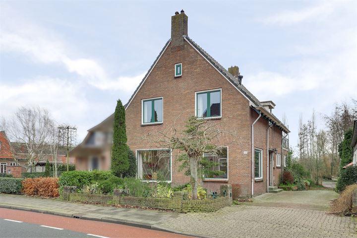 Pieter Janszoon Jongstraat 109