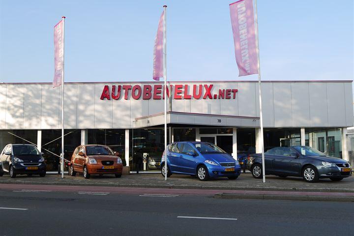 Merwedestraat 78, Dordrecht