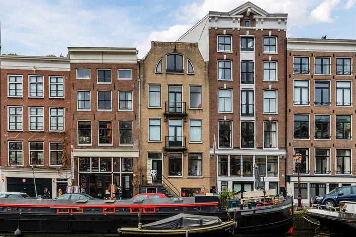 Prinsengracht 260 H