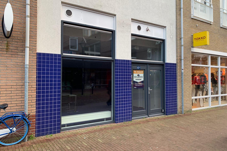 Bekijk foto 1 van Grietsestraat 60 a