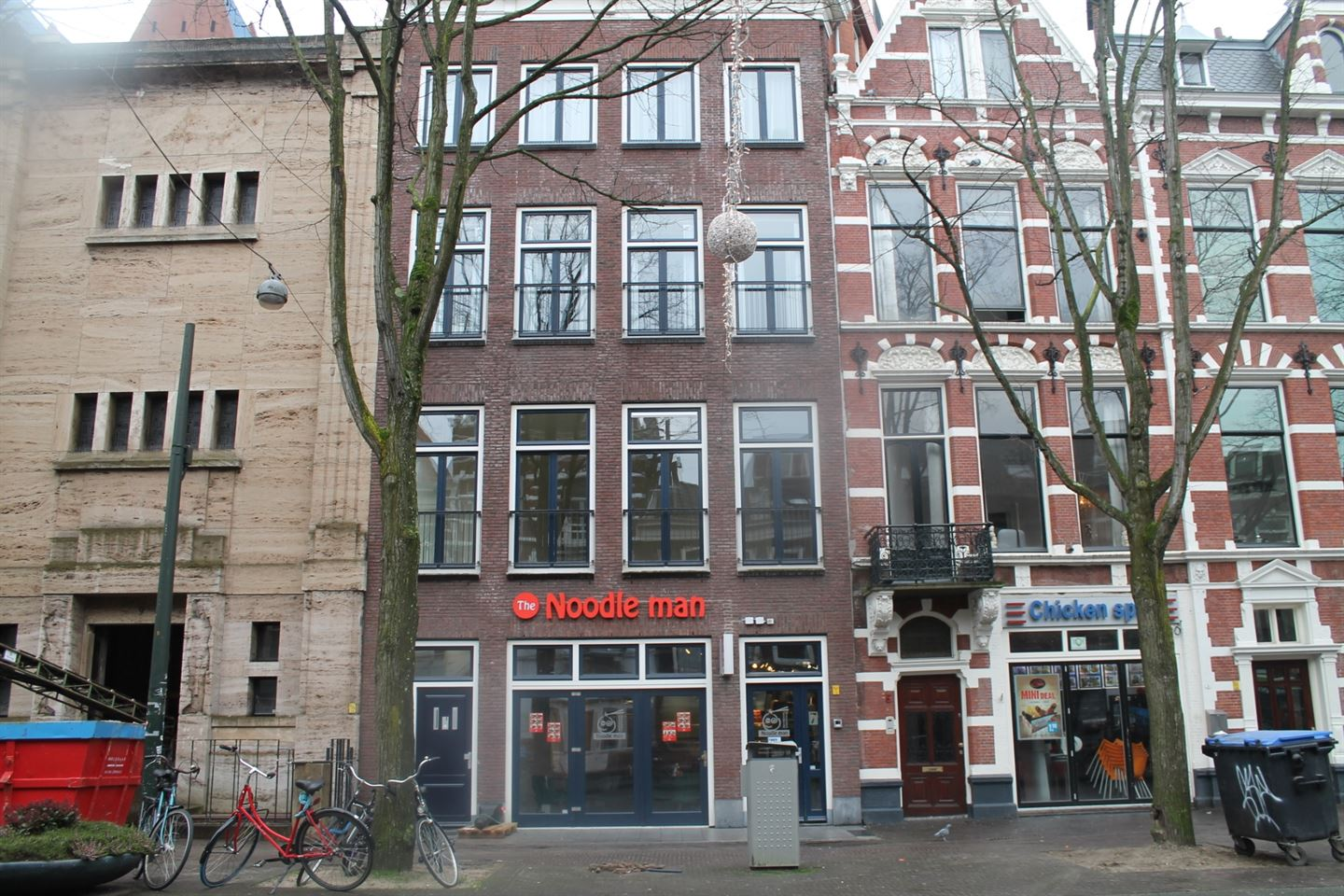 View photo 1 of Herengracht
