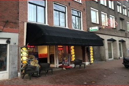 Bekijk foto 1 van Rozengracht 90 HS