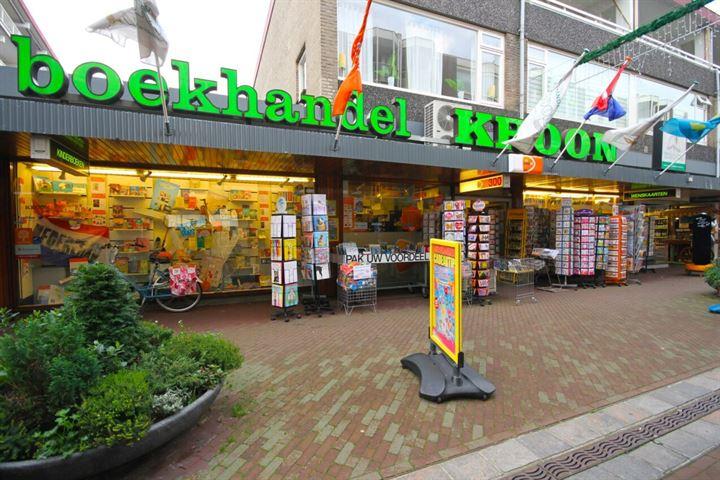 Loosduinse Hoofdstraat 300, Den Haag