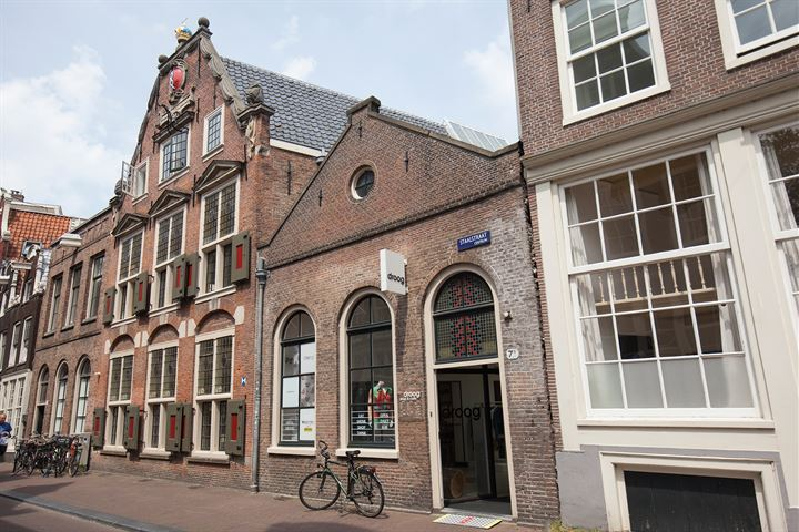 Staalstraat 7 A, Amsterdam
