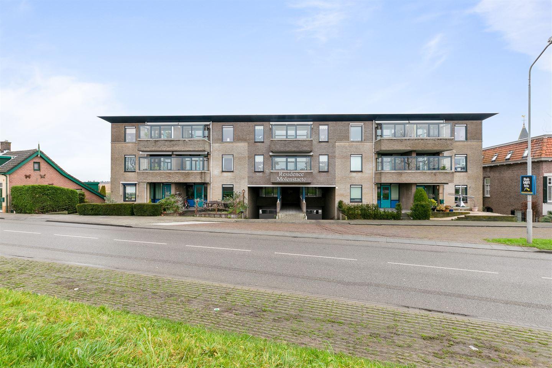 View photo 1 of West Kinderdijk 145 A