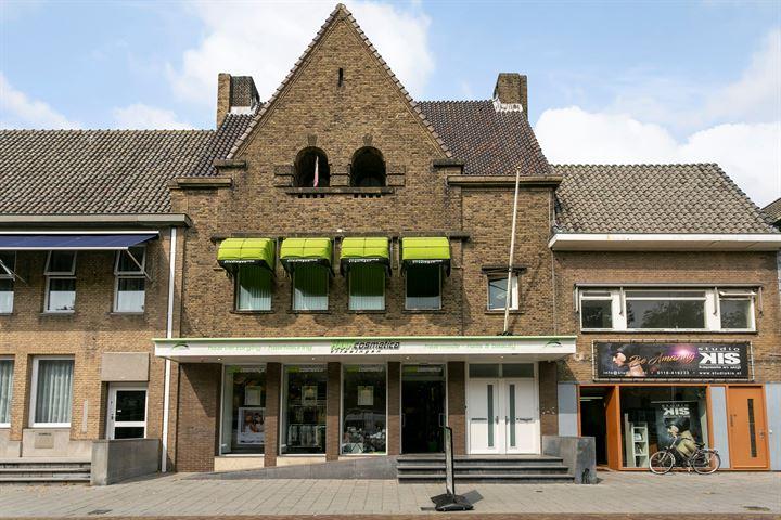 Coosje Buskenstraat 145, Vlissingen