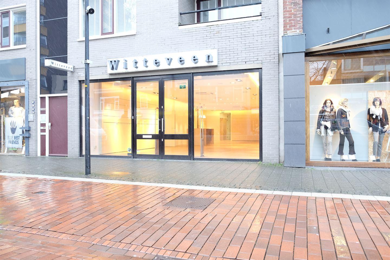 Bekijk foto 1 van Hoofdstraat 152 154