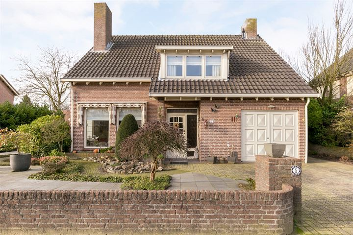 Bouvigne 5, Eindhoven