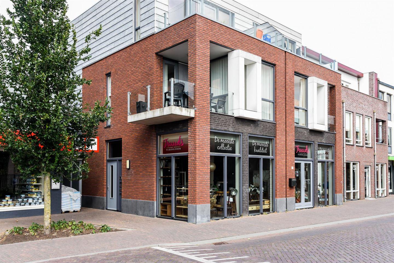 Bekijk foto 1 van Haageijk 11