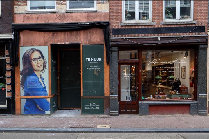 Utrechtsestraat 77, Amsterdam