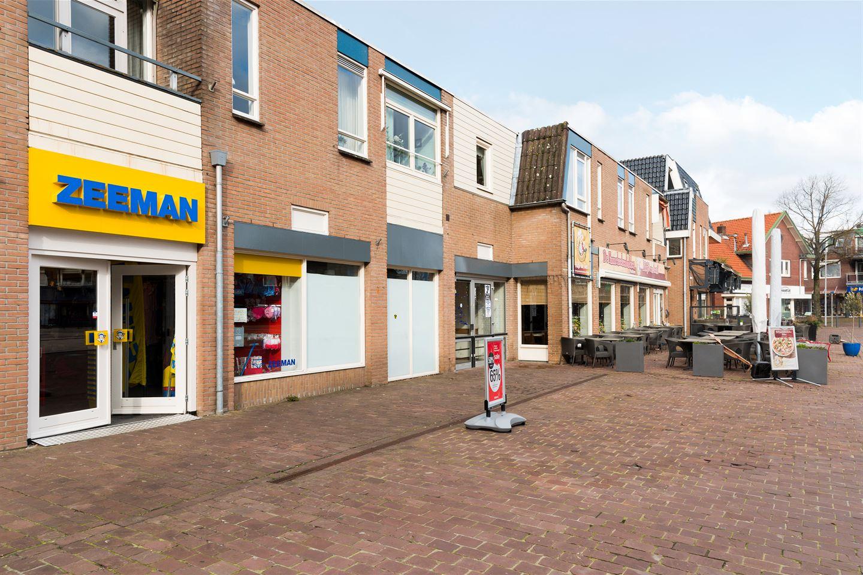 View photo 2 of Smidsbelt 7-21