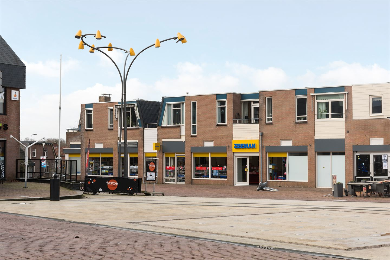 View photo 1 of Smidsbelt 7-21