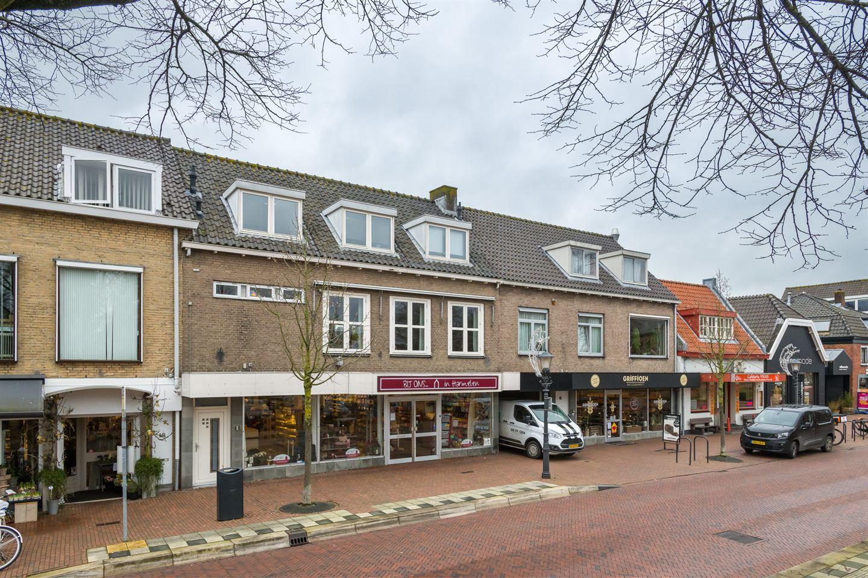 Bekijk foto 1 van Kalverstraat 16