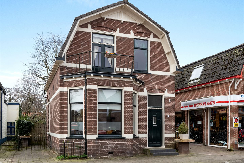 View photo 1 of Koninginnelaan 56