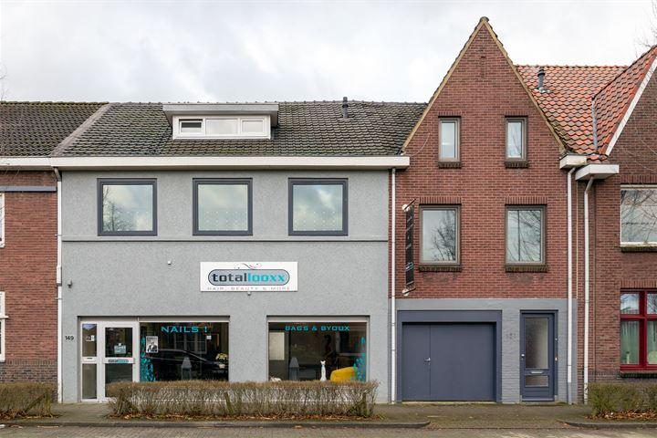 Hommerterweg 149 -151, Hoensbroek