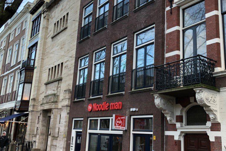 Bekijk foto 1 van Herengracht 7 a