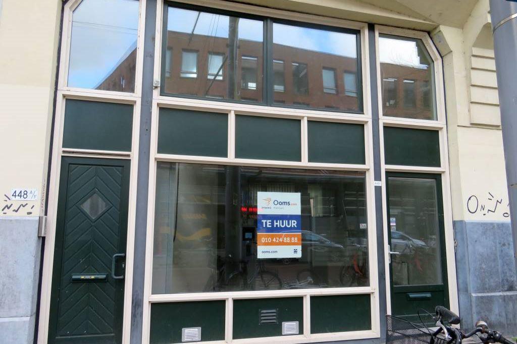 Bekijk foto 1 van Nieuwe Binnenweg 448 G