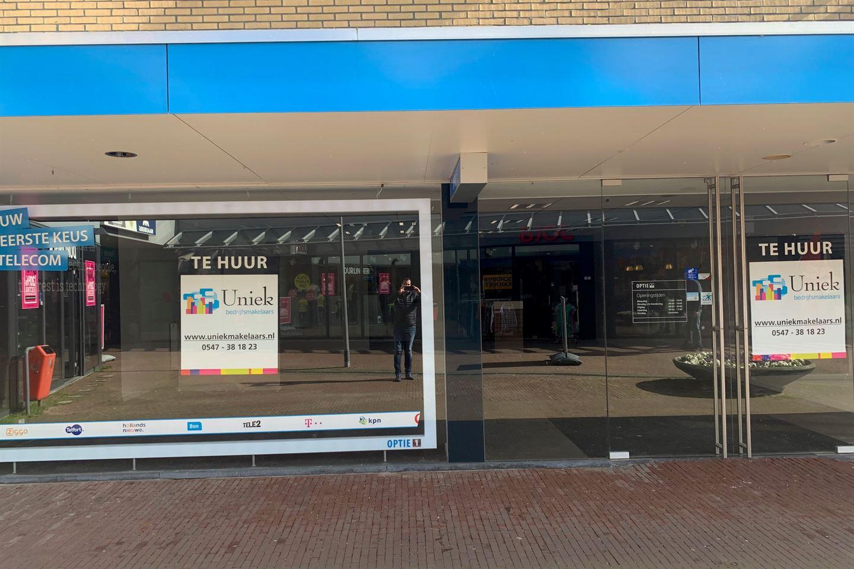 Bekijk foto 2 van Maasburg 35
