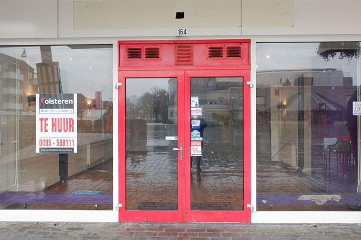 Meiveld 164, Veldhoven