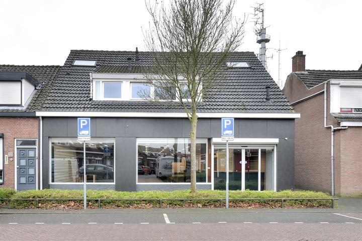 Keiweg 116, Oosterhout (NB)
