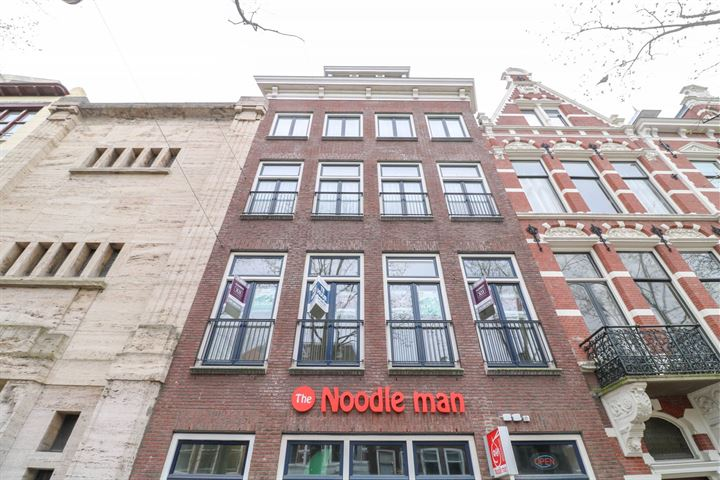 Herengracht 7 A