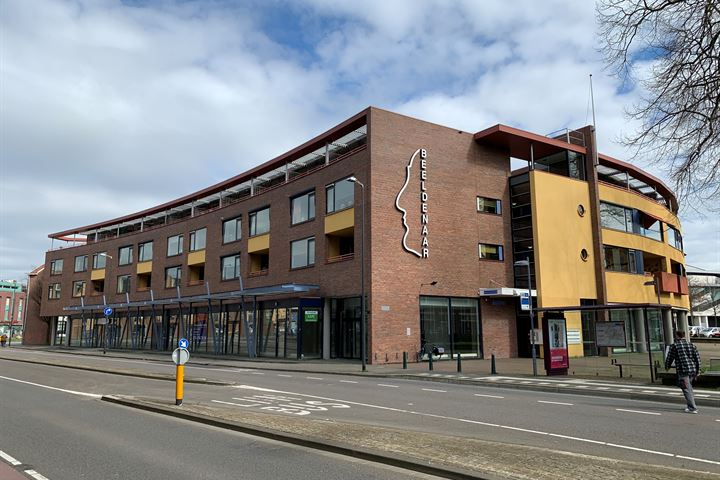 Keizerstraat 1, Breda