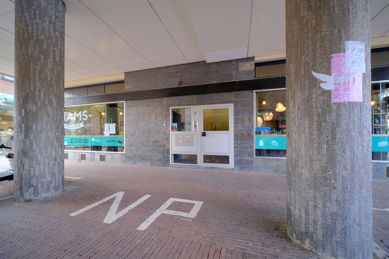 View photo 3 of Janspoort 1