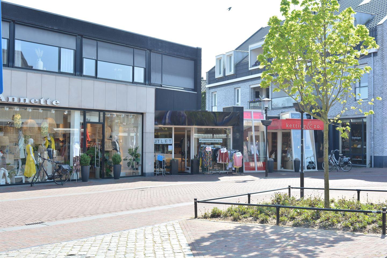 Bekijk foto 1 van Hogestraat 46 A