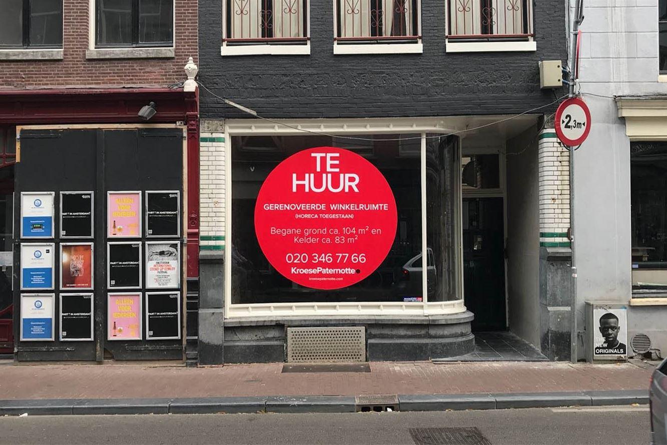 Bekijk foto 1 van Utrechtsestraat 57