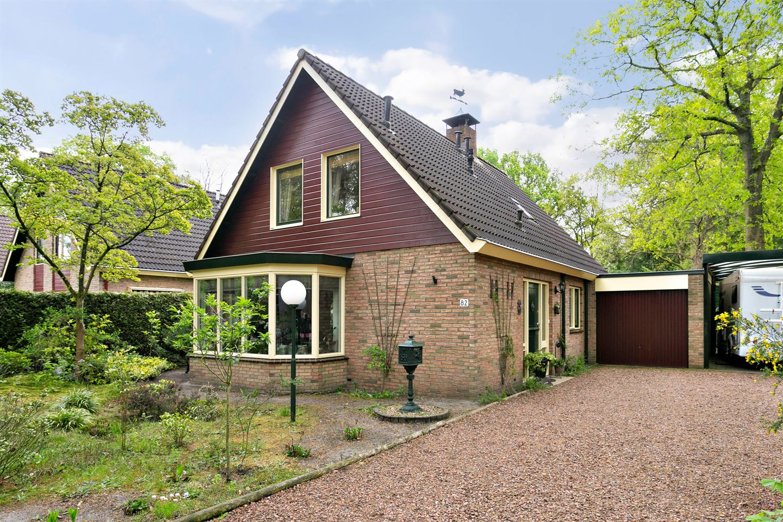 Bekijk foto 3 van Oosterlaan 82