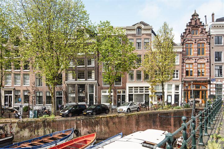 Kromme Waal 12 A, Amsterdam
