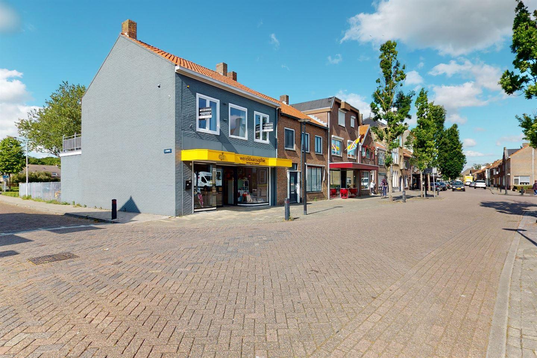 Bekijk foto 2 van Brouwerijstraat 15