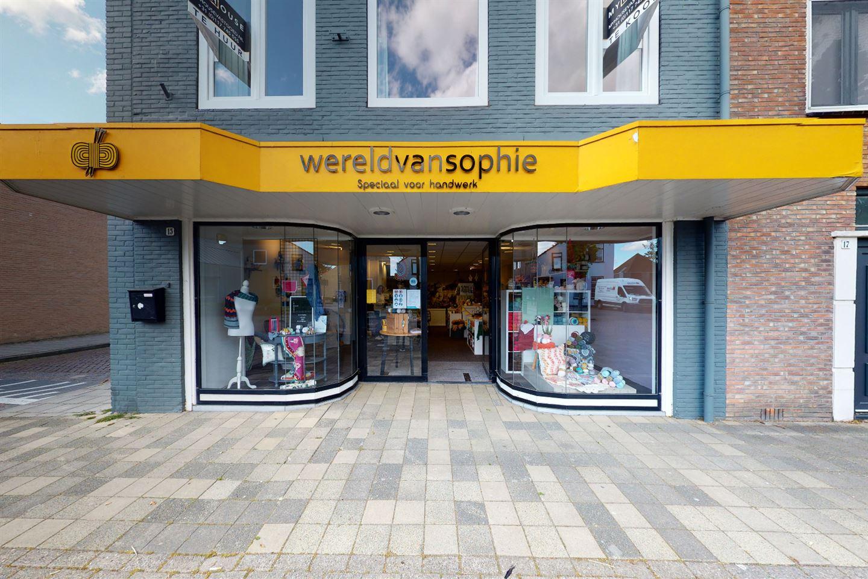 Bekijk foto 6 van Brouwerijstraat 15