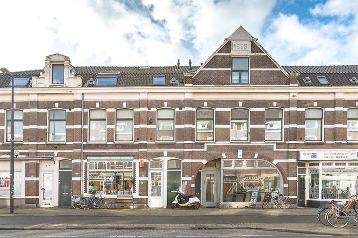 Amsterdamsestraatweg 212 bis, S3