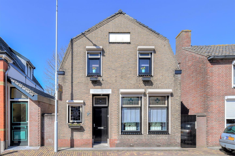 Bekijk foto 1 van Brouwerijstraat 5