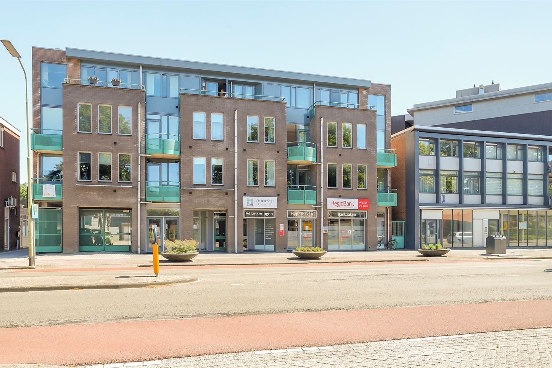 Bekijk foto 1 van Weerdingerstraat 249 C