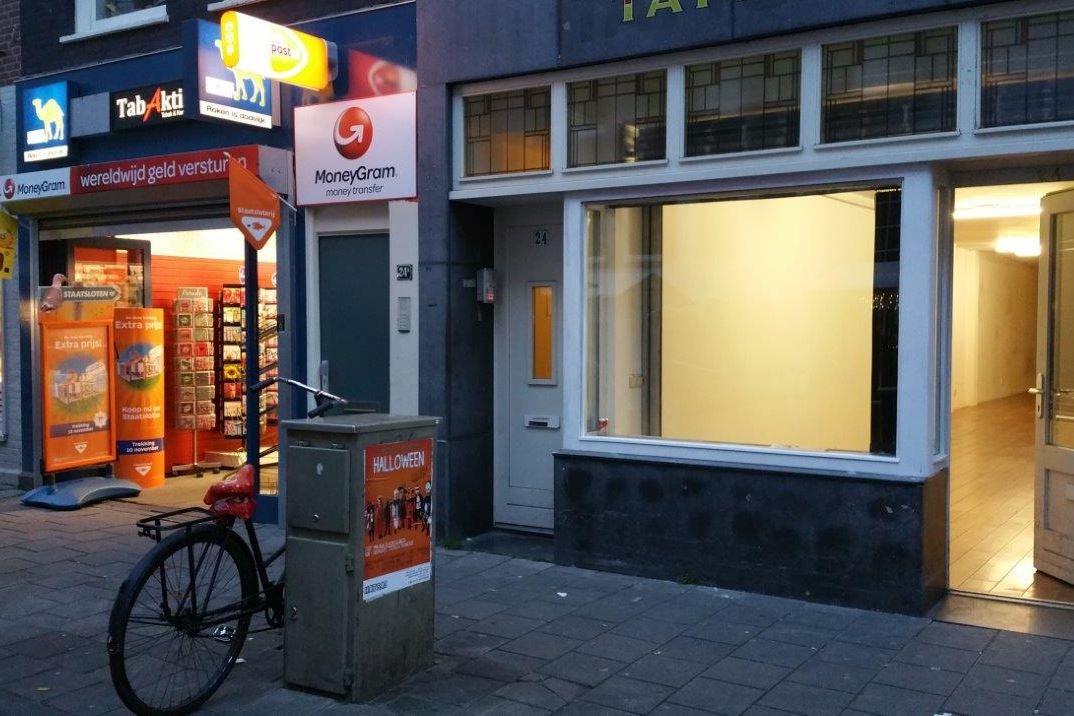 Bekijk foto 1 van Ten Katestraat 24 HS