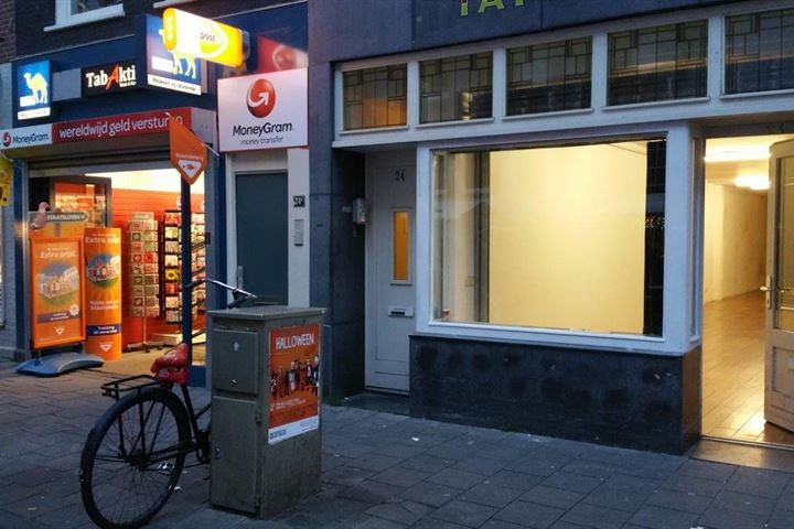 Ten Katestraat 24 HS, Amsterdam